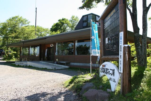 「わらび平キャンプ場」のレストラン?売店?